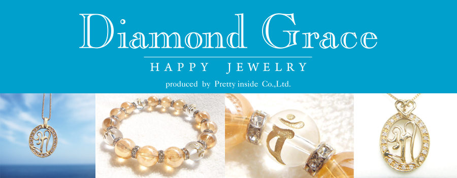 Diamond Grace HAPPY JEWELRY