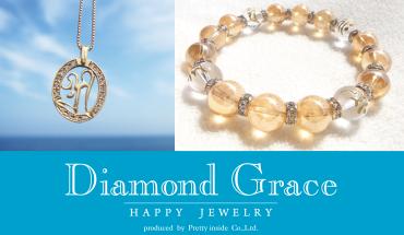 Diamond Grace(梵字ジュエリー)